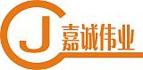 陕西嘉诚伟业会议策划有限公司;