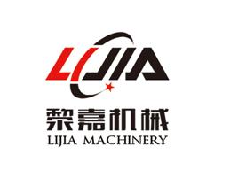 四川黎嘉机械设备有限公司;