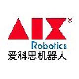 愛科思機器人(成都)有限公司;