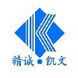 山東凱文知識產權代理有限公司;