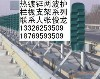 山东冠县信安交通设施有限公司;