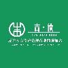 湖南省吉债商务服务有限公司