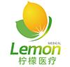 武汉柠檬世纪医疗科技有限公司;