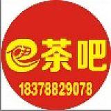 南宁市伊能教育咨询服务有限责任公司;