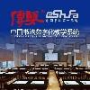 北京盛世宣合信息科技玖玖資源站;