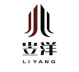 西藏岦洋建设有限公司;