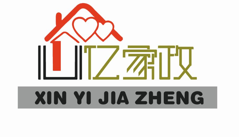 上海心亿家政服务有限公司;