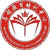 惠州市名程教育培训中心;