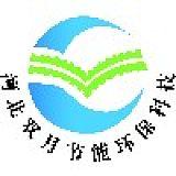 河北雙月節能環保科技有限公司;