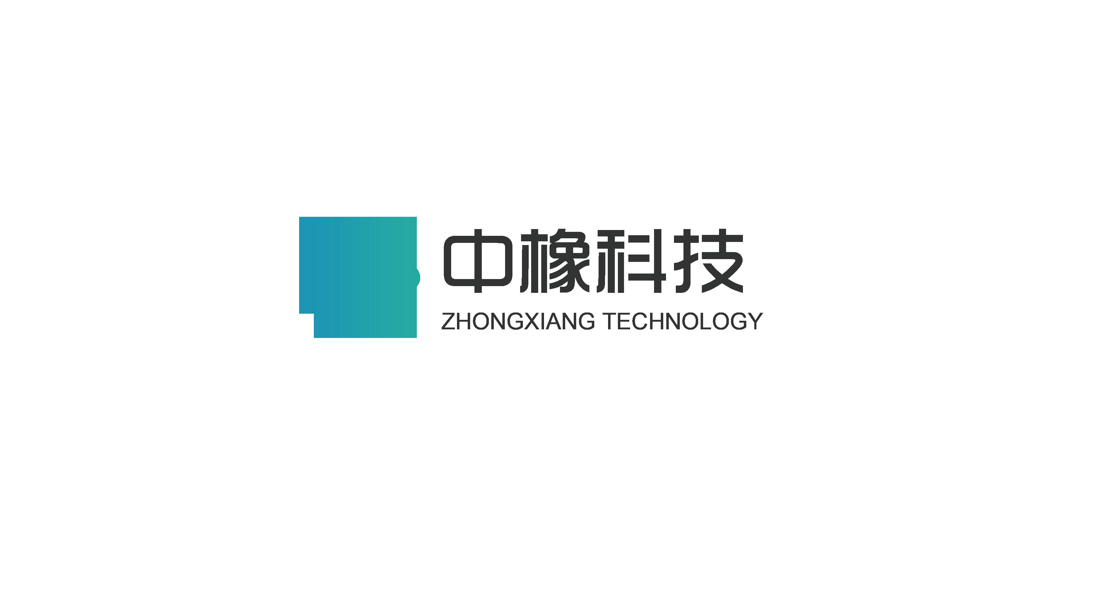 中橡科技发展有限公司;