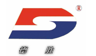 盘锦德胜化工有限公司;