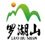 广州罗湖山生物医药科技有限公司;