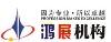 广西南宁展越会展服务有限公司;