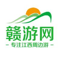 九江贛遊電子商務玖玖資源站;