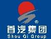 北京首汽友聯汽車服務有限責任公司;