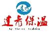 青海雨白新型保温材料有限公司;