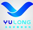 深圳玉龙环保新材料和记电讯app;