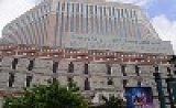 東莞市宏盛檢測儀器有限公司;