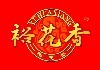 江西洪恒自然坊油脂有限公司;