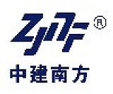 深圳市中建南方環境股份有限公司;