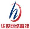 杭州华俊网络科技有限公司;