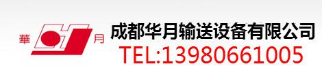 河北华日橡胶有限公司