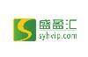 广州盛盈汇电子商务股份有限公司;
