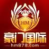枣庄繁系电子科技有限公司;