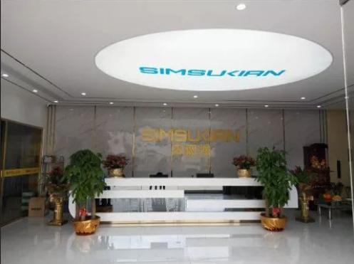深圳市新树强创新科技bwin手机版登入;
