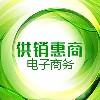 宝清县惠商电子商务有限公司;