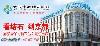 武汉京都结石泌尿外科医院有限公司;