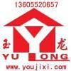 蚌埠经济开发区土伯建材销售部;