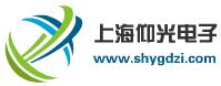 上海仰光电子科技有限公司;