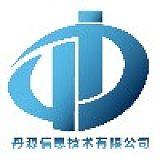 义乌市丹源信息技术有限公司;
