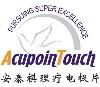 深圳市安泰祺工贸发展有限公司;