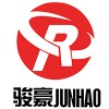 东莞市骏豪电线科技有限公司;