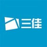 福州市三佳软件有限公司;