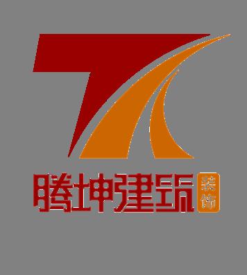 江西滕坤装饰工程有限公司;