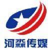 上海河淼文化传媒有限公司;