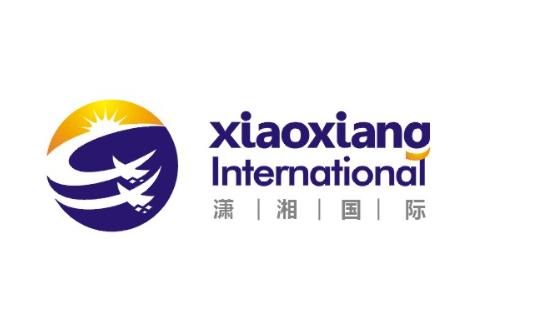 深圳市前海潇湘国际物流有限公司;