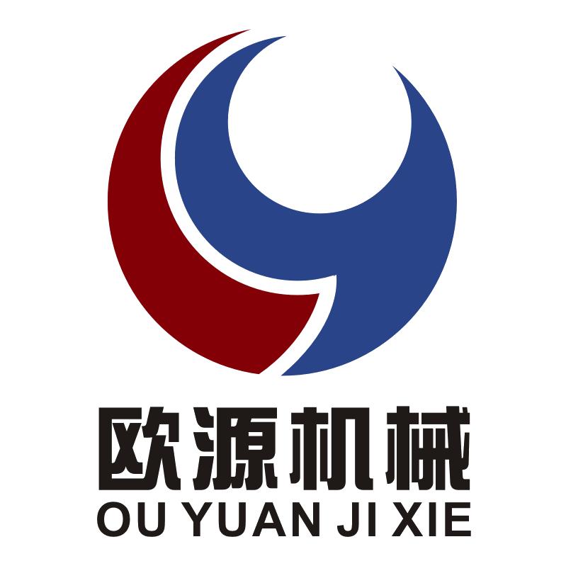 江苏欧源机械工程有限公司;