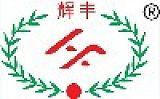 江蘇輝豐生物農業股份有限公司;