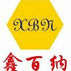 重庆鑫百纳模具制造有限公司;