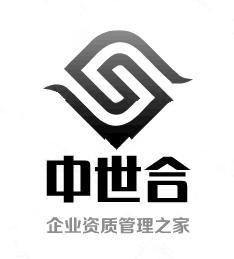 北京中世合企业管理有限公司;