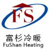 上海富杉冷暖设备工程有限公司;