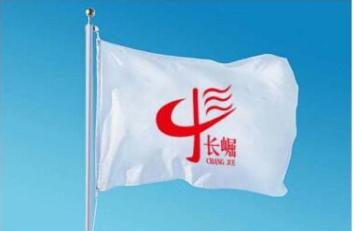 南京長崛電子科技k8彩票官方網站;