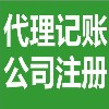 永康颖创知识产权代理有限公司;
