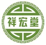 山东祥宏堂医药有限公司;