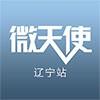 沈阳创客微天使联盟信息科技bwin手机版登入;