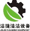哈尔滨市洁捷环保科技有限公司;